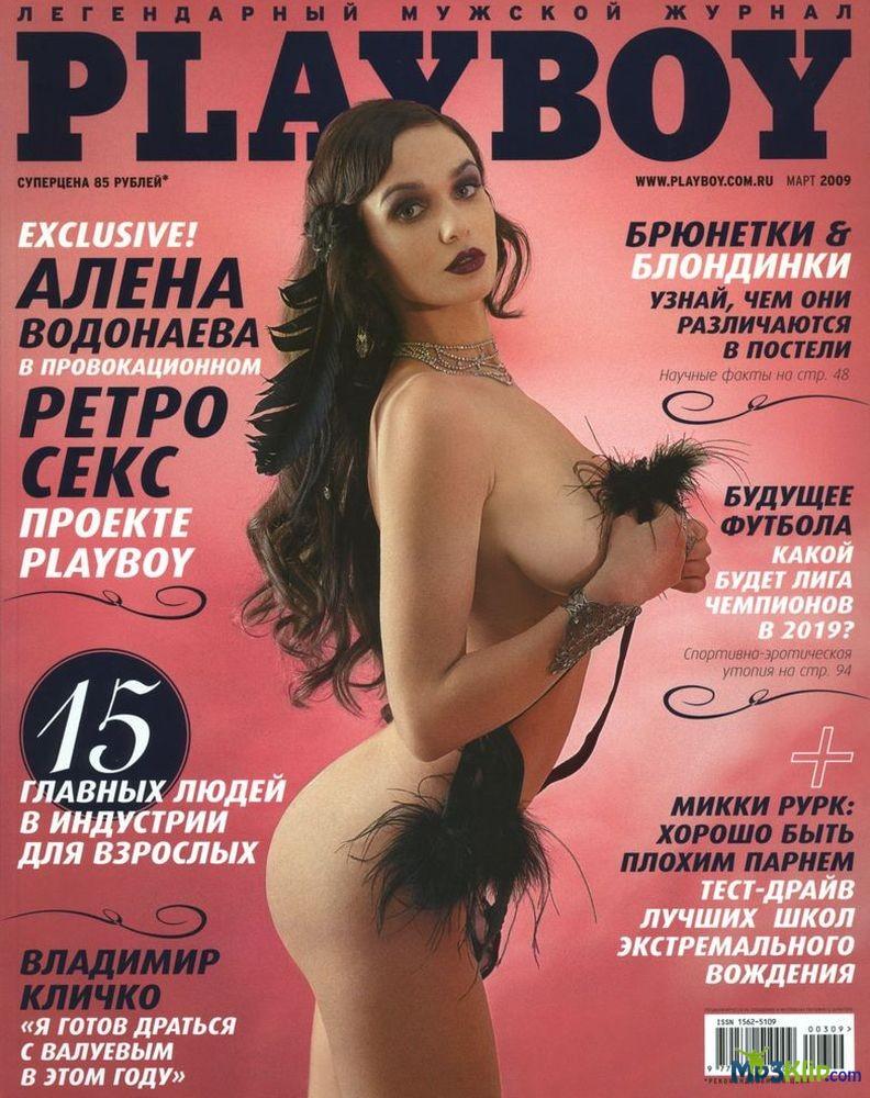 alena-vodonaeva-seks-onlayn