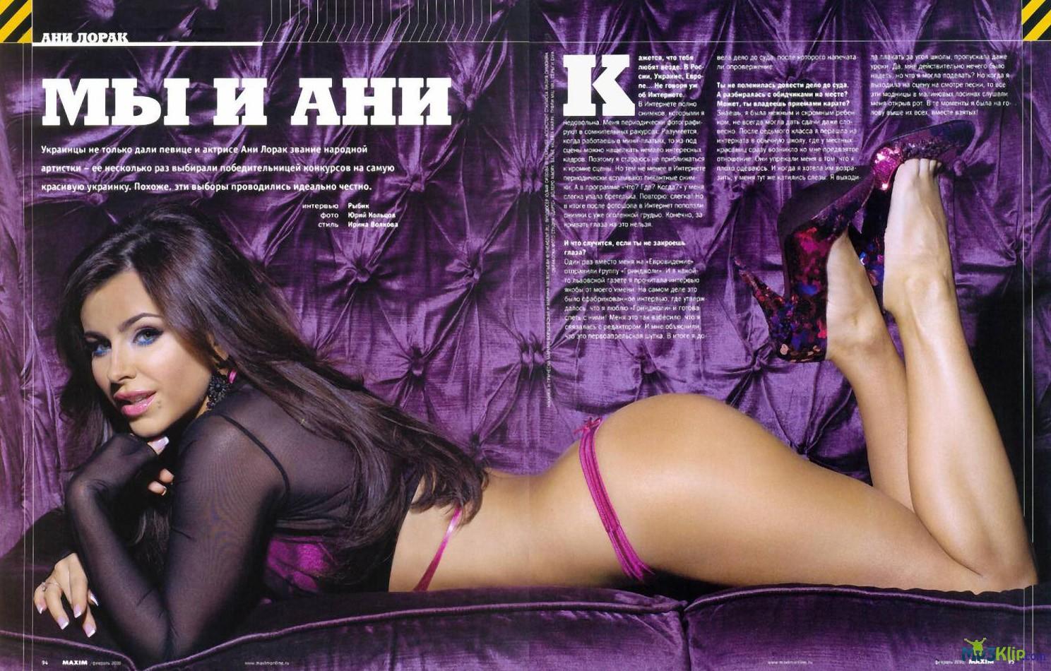Эстрада россии голая 14 фотография