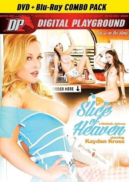 Digital Playground Slice Of Heaven / Кусочек неба (2013) порно