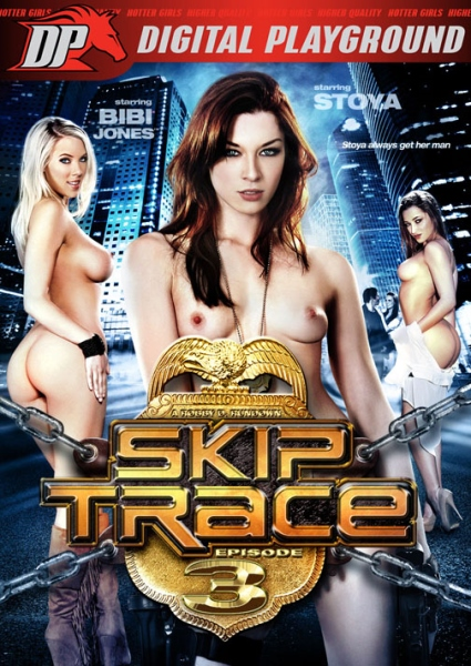 Digital Playground Skip Trace 3 / По следу 3 (2013)