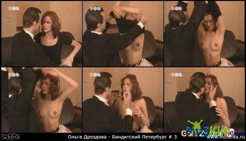 Ольга Дроздова Обнаженные Фото