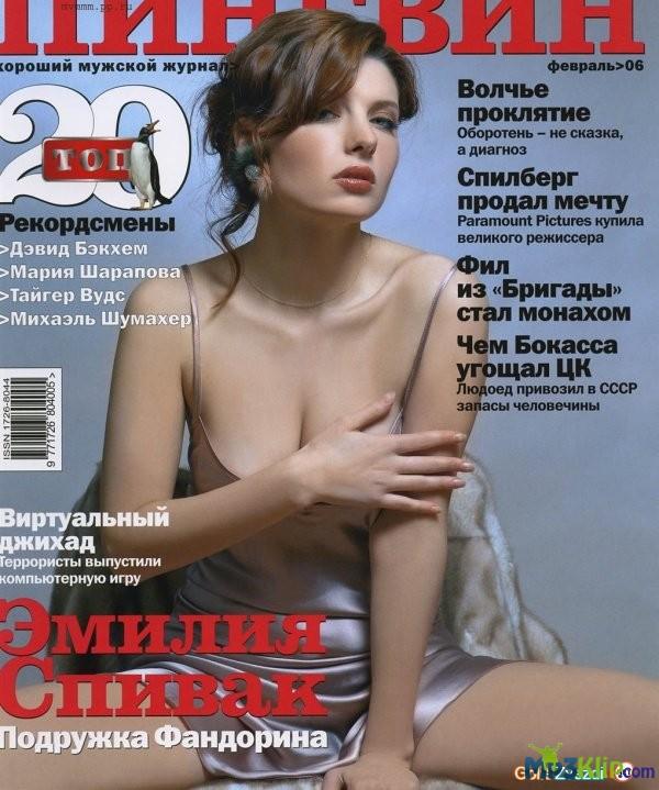 Порно эмилия спивак