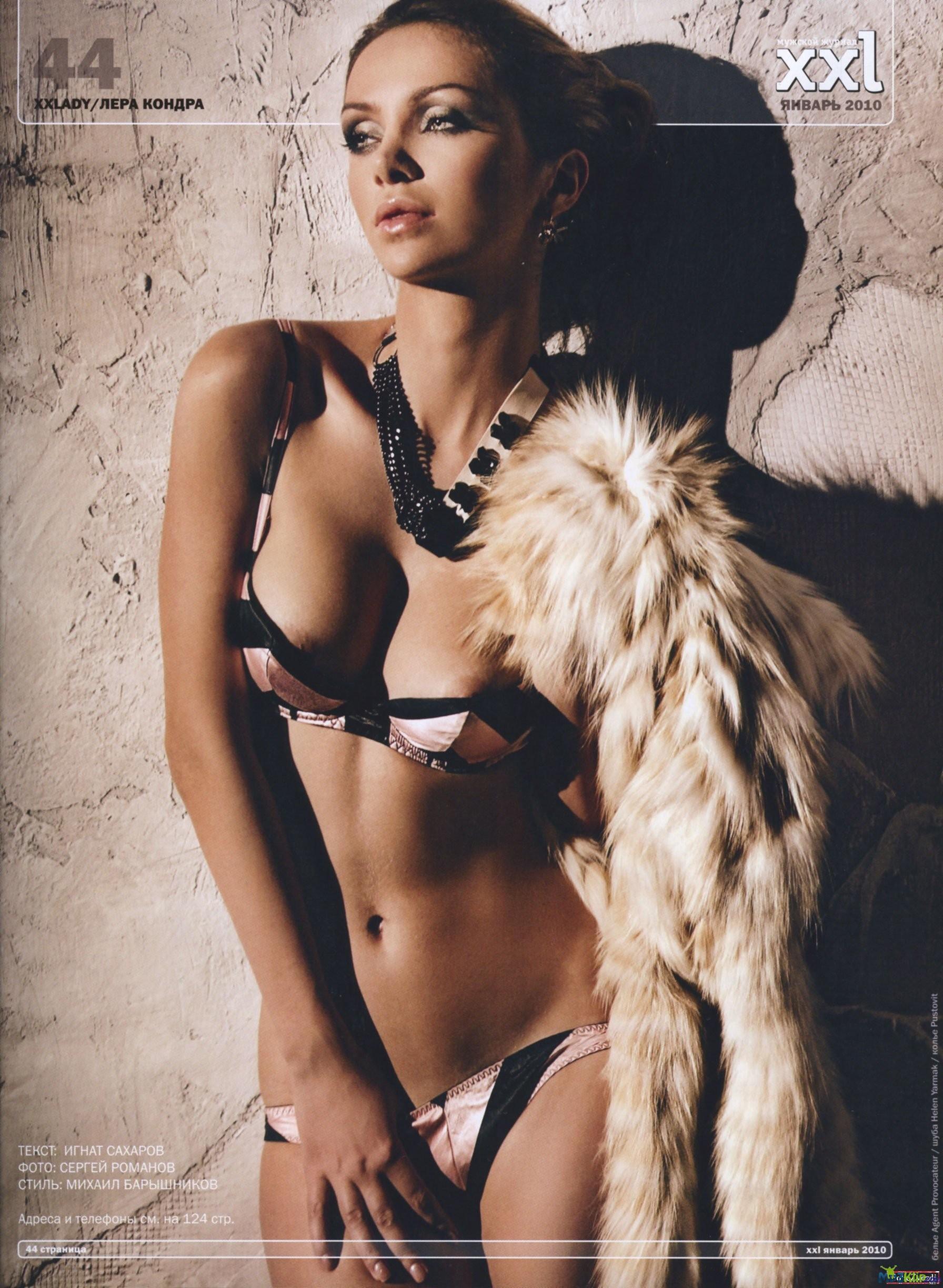 Самая красивая голая девчонка 17 фотография