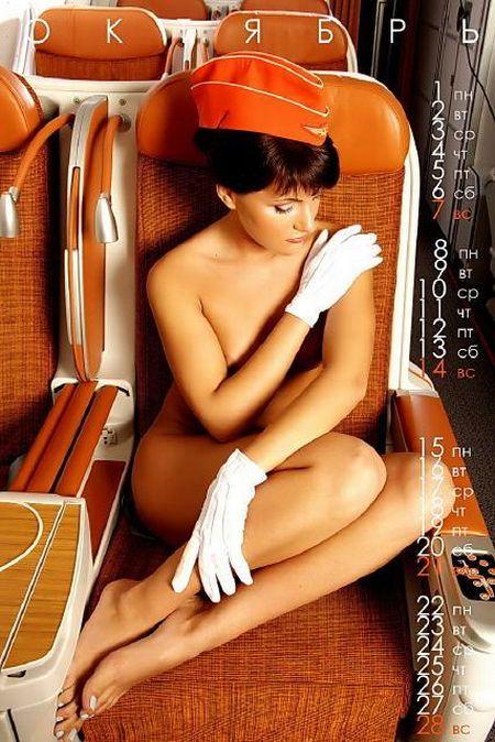 eroticheskie-filmi-so-styuardessami