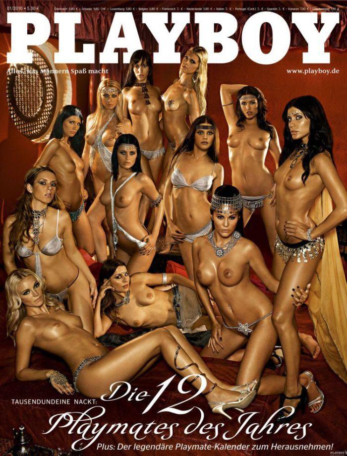 Порно женские гаремы фото 588-548