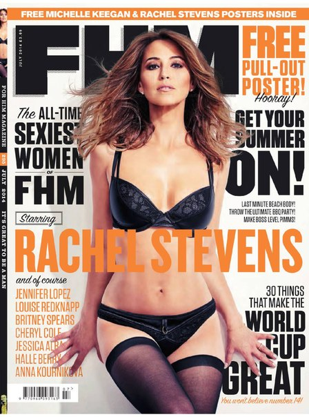 Rachel Stevens – FHM Magazine (July 2014)