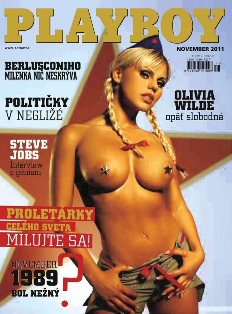 Журнал Голые Девки