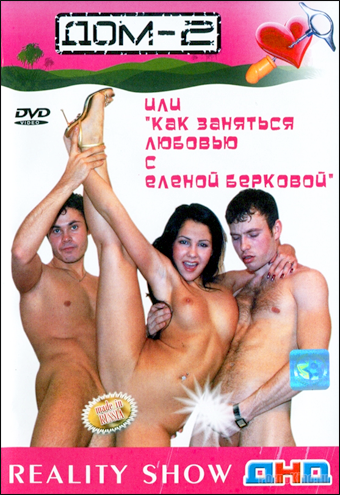 konchit-zhene-v-popu-russkoe-video