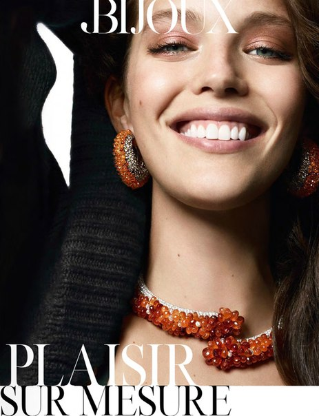 Emily Didonato - Thomas Lagrange Photoshoot for Vogue