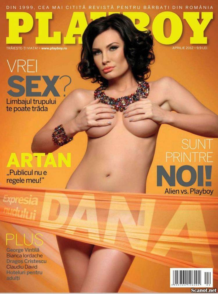 Секси Dana Popa - Playboy April 2012  Romania