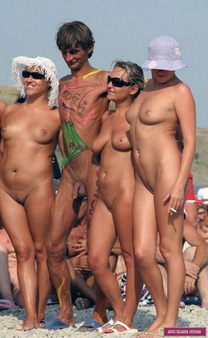 Нудисты На Пляже Смотреть Бесплатно