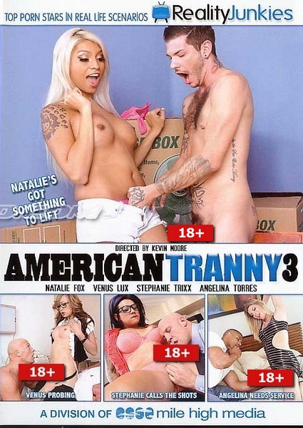 porno-studiya-amerikanskaya