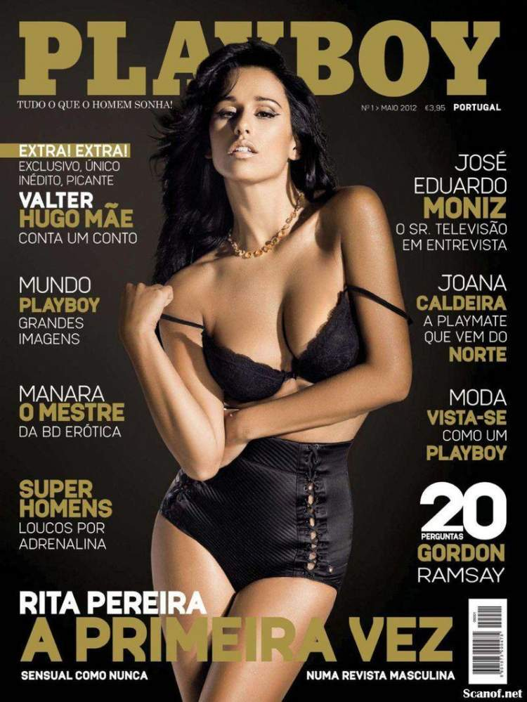 Голая Rita Pereira - Playboy May 2012  Portugal
