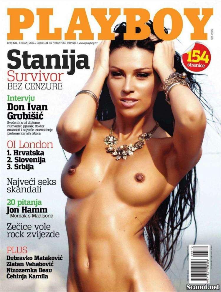 Сексуальная Stanija Dobrojevic - Playboy May 2012  Croatia