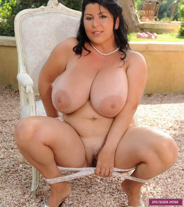 Фото голые тетки с большими сиськами бесплатно