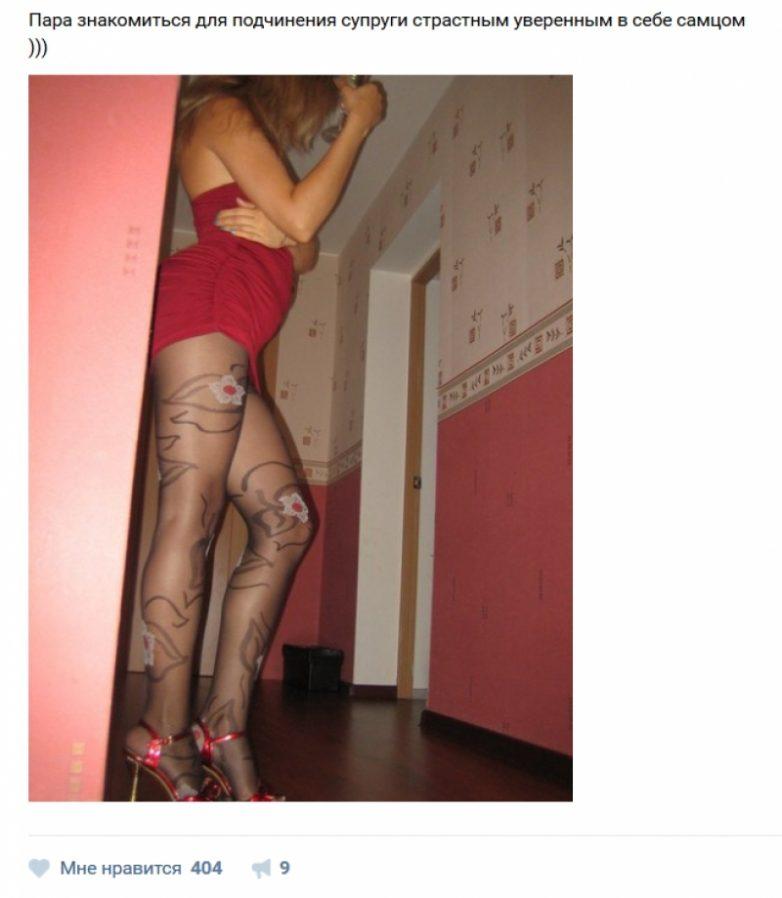 Частное эротические фото голых юных школьниц селфи