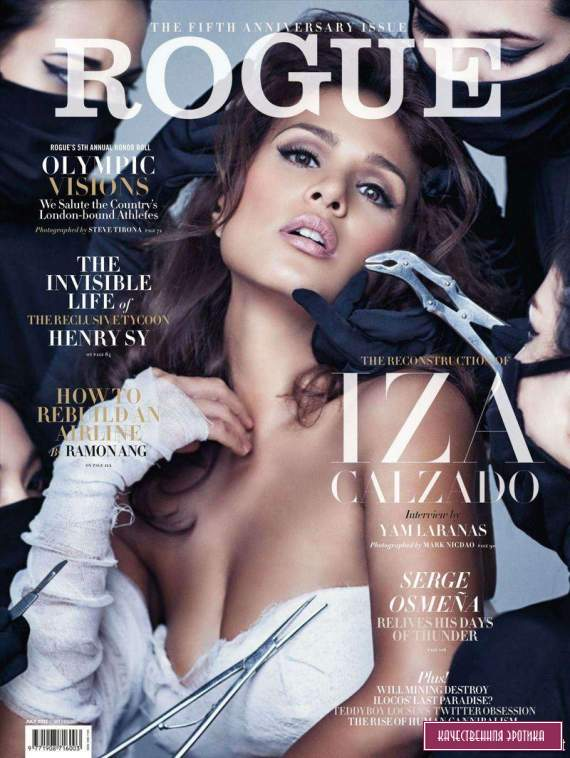 Голая Iza Calzado - Rogue July 2012  Philippines