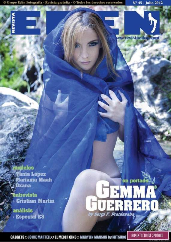 Сексуальная Gemma Guerrero - Revista Eden July 2012  Spain