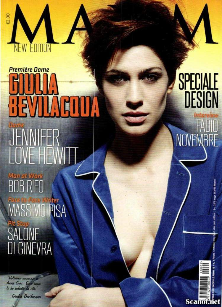 Сексуальная Giulia Bevilacqua - Maxim April 2012