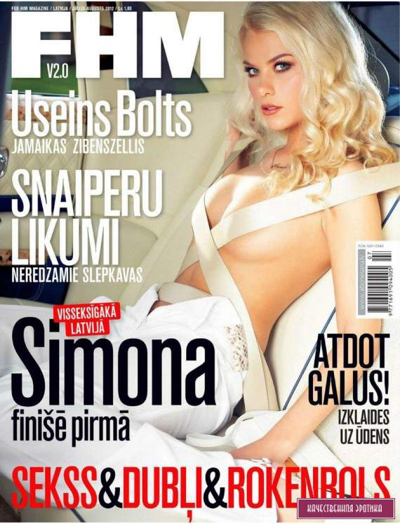 Откровенная Simona Kubasova - FHM July 2012  Latvia