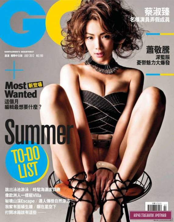 Секси Janel - GQ July 2012  Taiwan