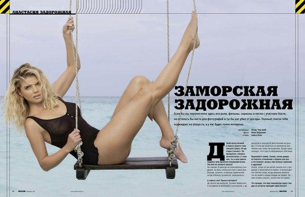 Голые русские знаменитости по алфавиту н