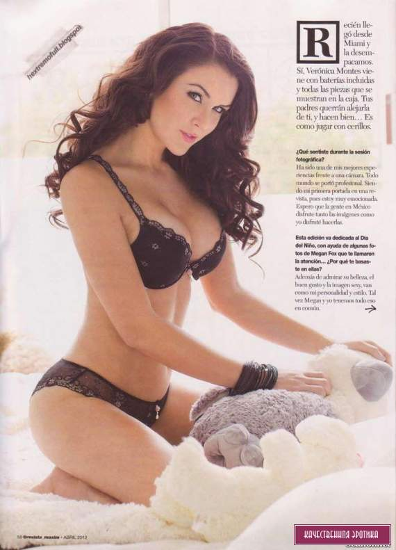 Раздетая Veronica Montes - Maxim April 2012  Spain