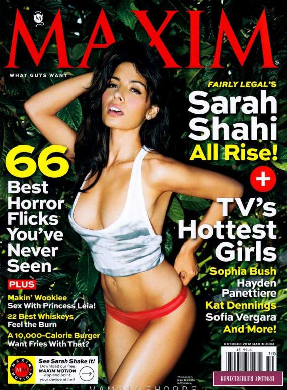 Сексуальная Sarah Shahi - Maxim October 2012  USA