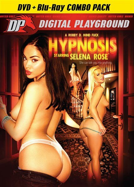 Digital Playground Hypnosis / Гипноз (2013)