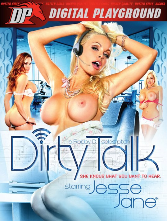 Digital Playground Dirty Talk / Грязные Разговоры (2013)