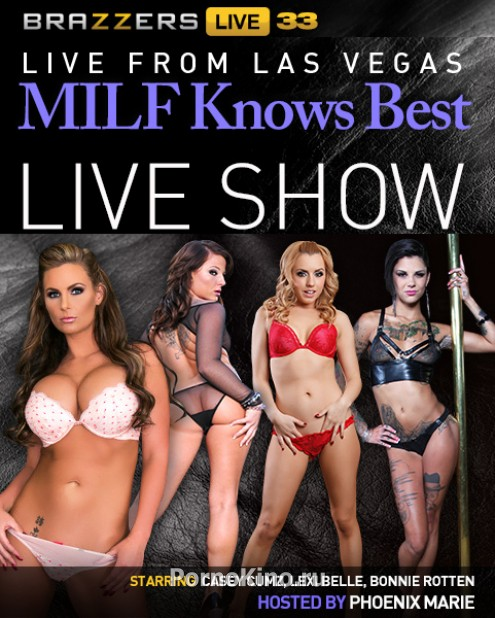 Brazzers Live 33: MILF KNOWS BEST / Мамочка знает лучше (2013/Brazzers)