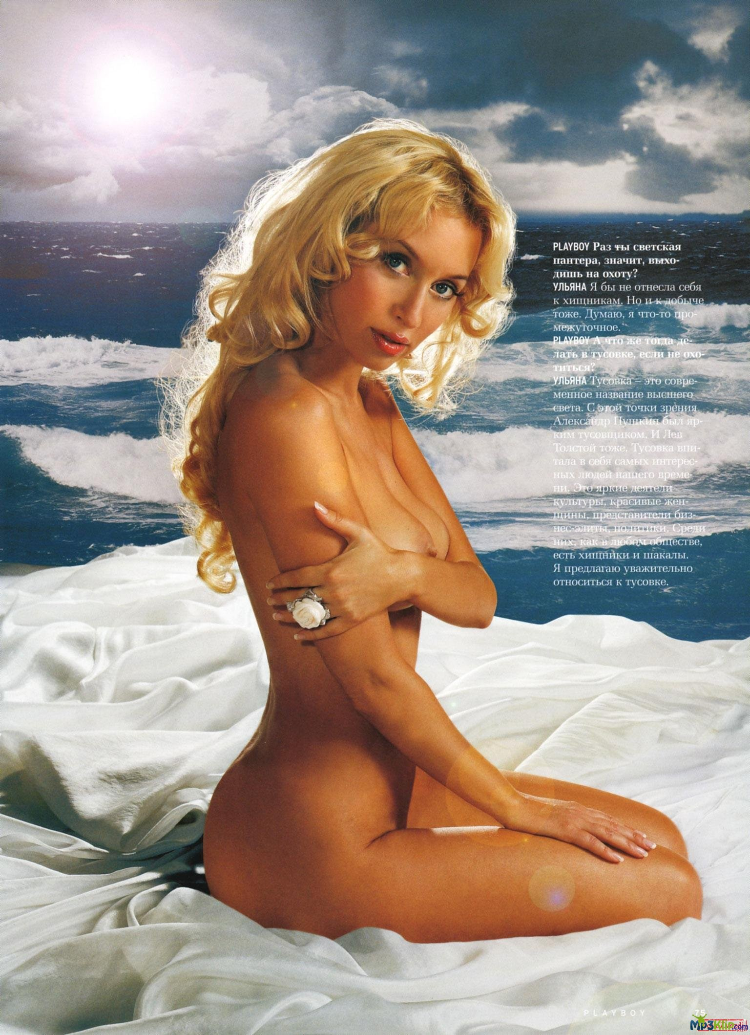 erotika-golie-rossiyskie-znamenitosti