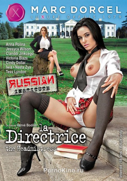 Russian Institute Lesson 18 La Directrice / Русский институт урок 18: Директриса (2013/Marc Dorcel)