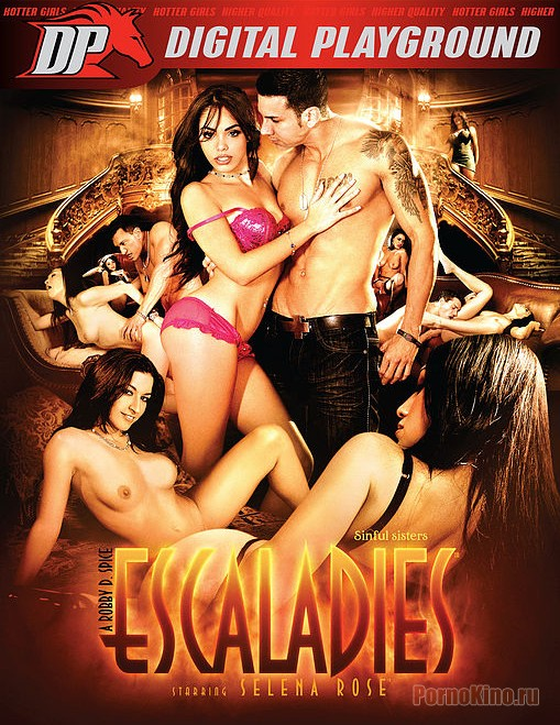 Digital Playground Escaladies / Экс Леди (2011)
