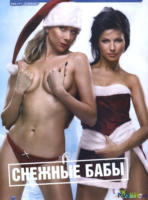 Фото группы сливки порно