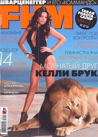 Келли Брук (Kelly Brook) в FHM