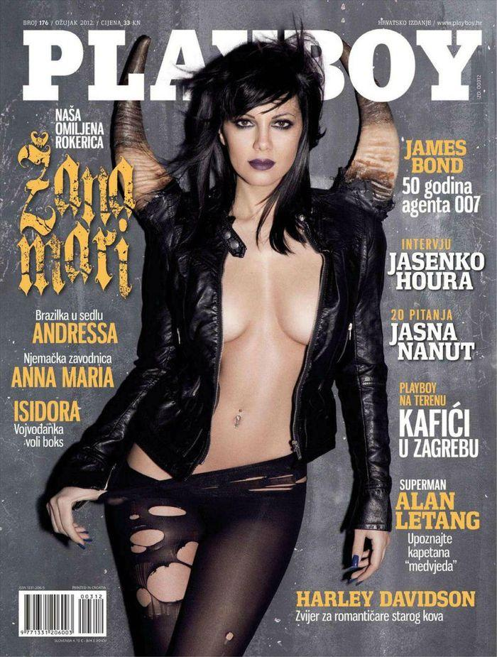Сексуальная Zanamari Lalic - Playboy March 2012  Croatia
