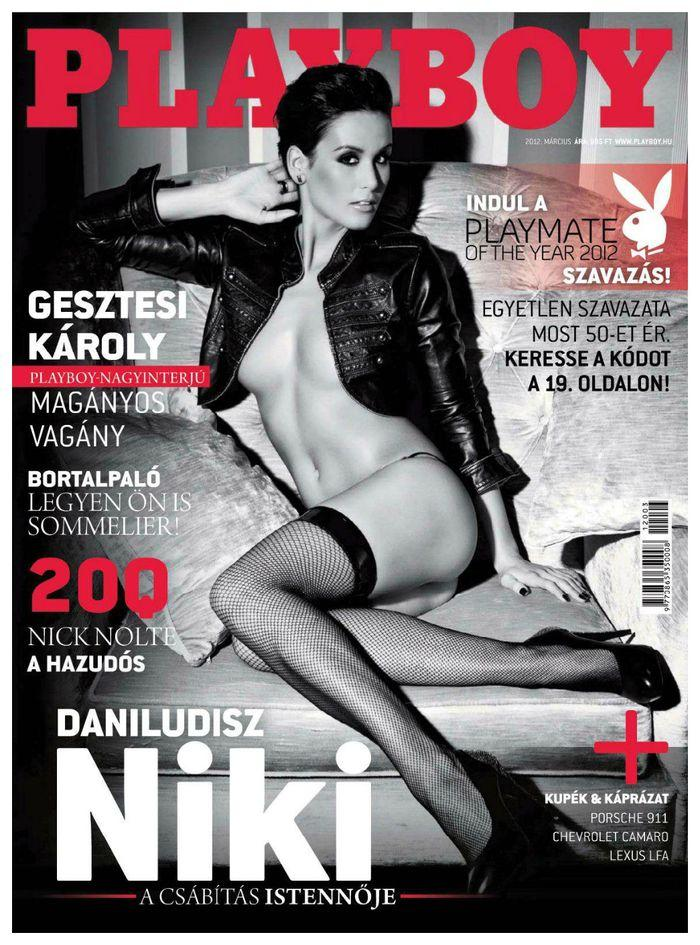 Раздетая Niki Daniludisz - Playboy March 2012  Hungary