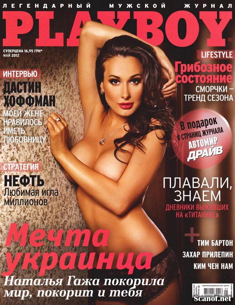 Журнал голые девушки смотреть онлайн #7