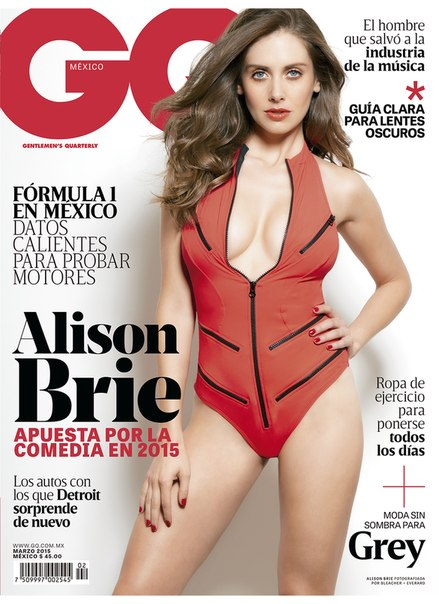 Alison Brie - GQ (March 2015)