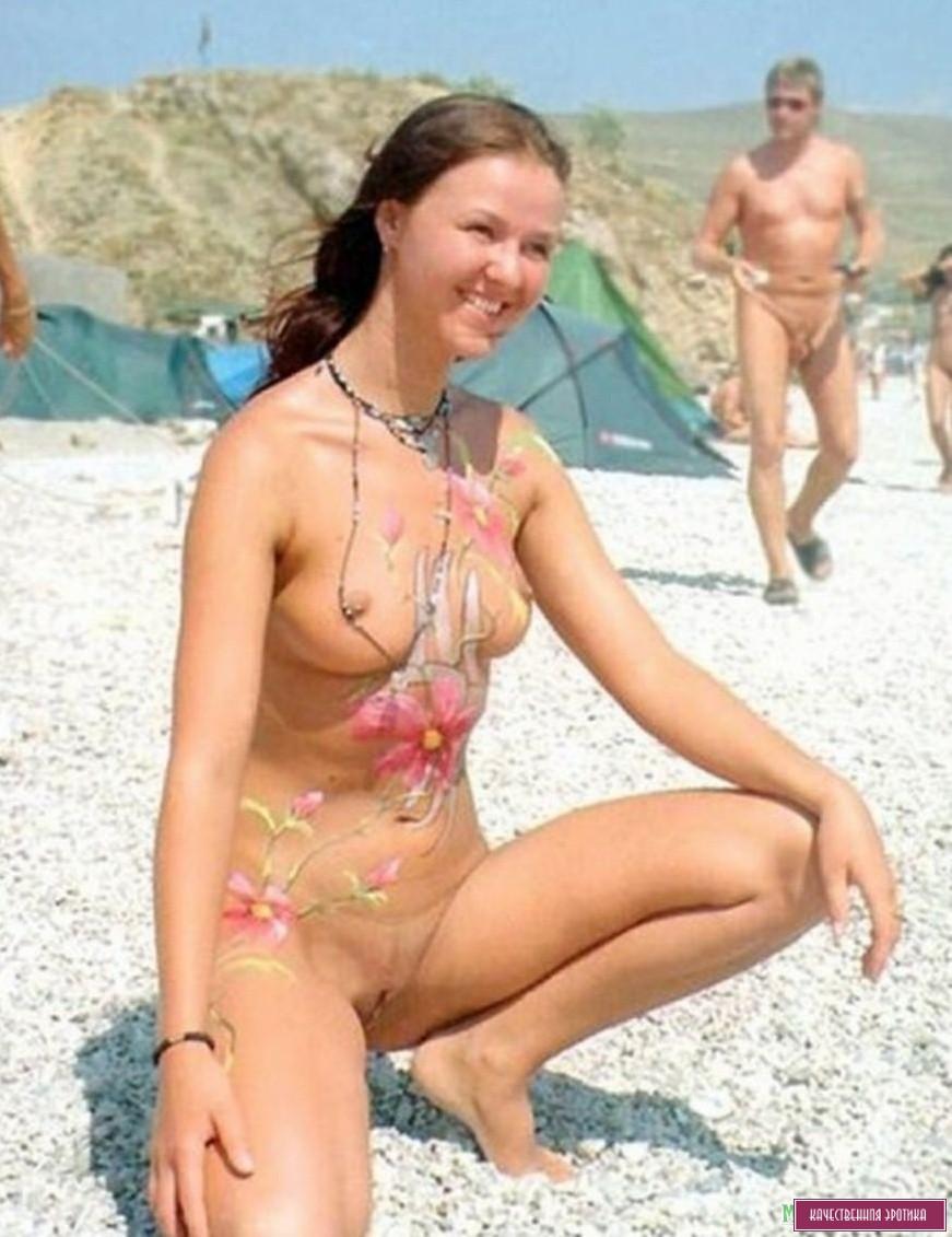 Порно Немецкие Нудисты