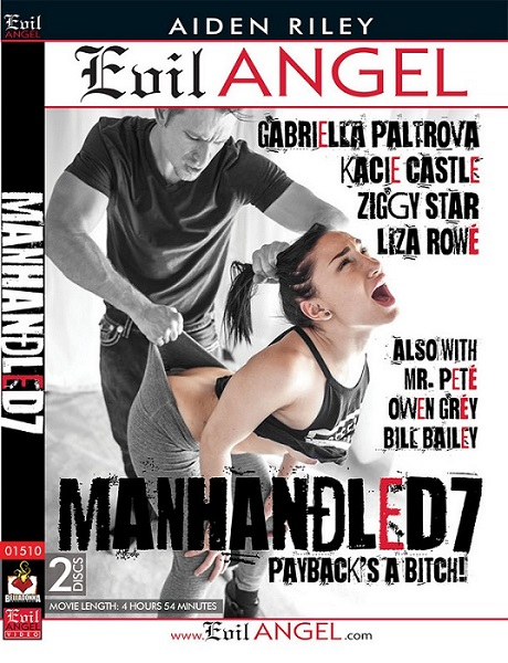 Избитые 7 / Manhandled 7 (2016) HD 1080p