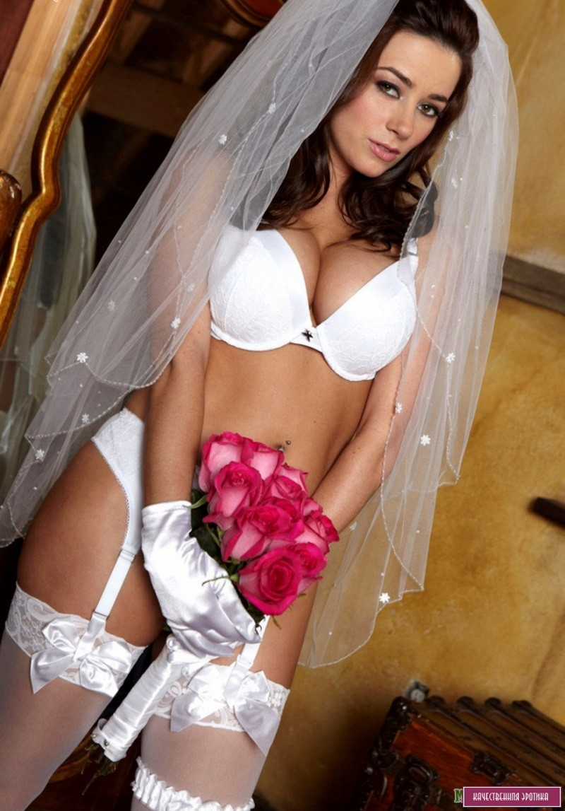Ukrainian Mail Order Brides