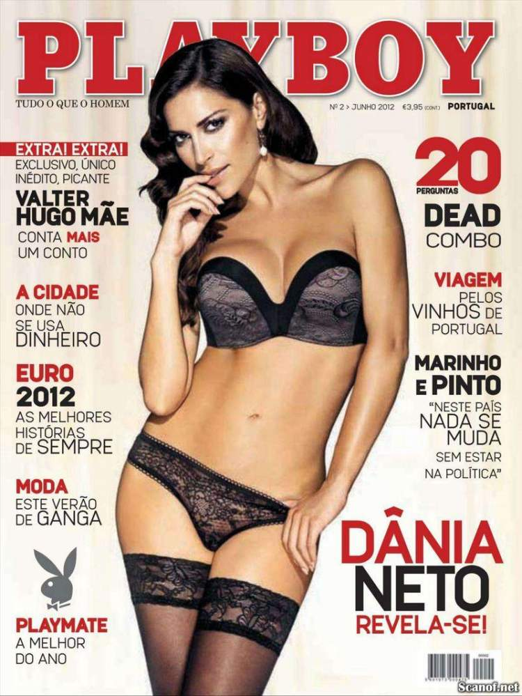 Голая Dania Neto - Playboy June 2012  Portugal