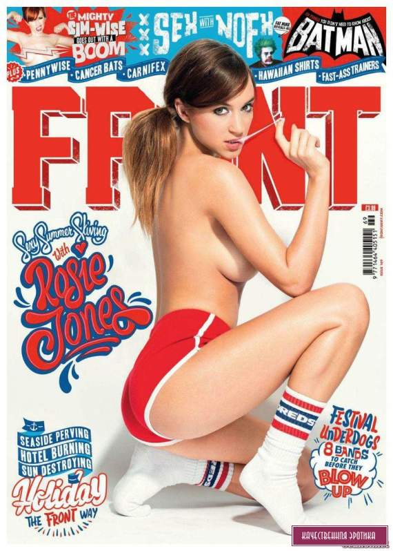 Голая Rosie Jones - Fr0nt N169 June 2012  UK