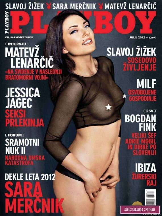 Голая Sara Mercnik - Playboy July 2012