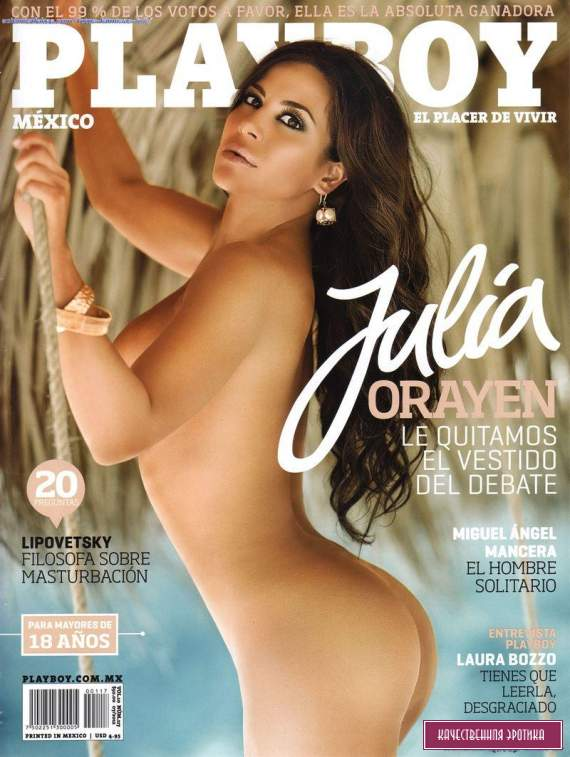 Обнаженная Julia Orayen - Playboy July 2012