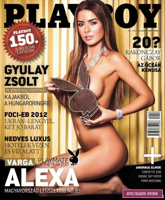 Откровенная Varga Alexa - Playboy June 2012  Hungary