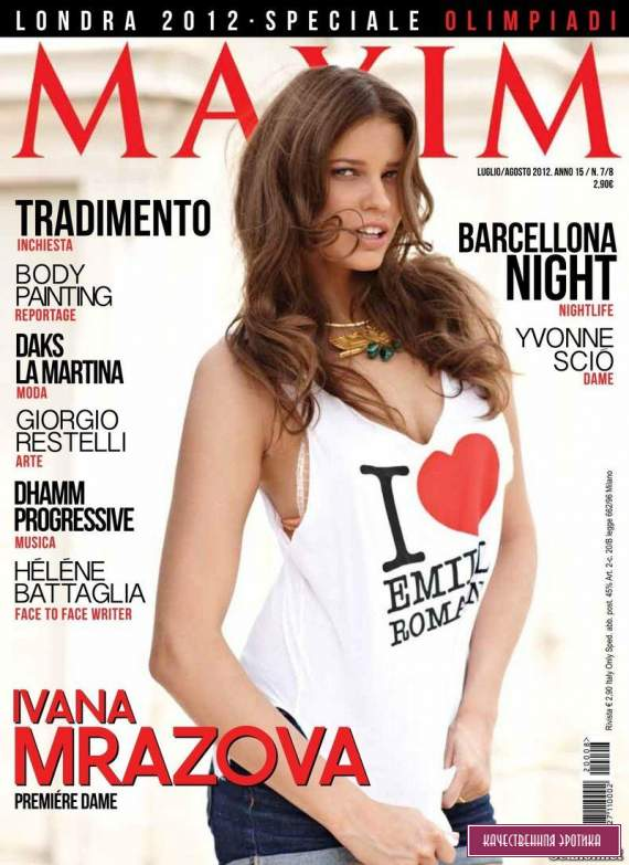 Откровенная Ivana Mrazova - Maxim July-August 2012  Italy