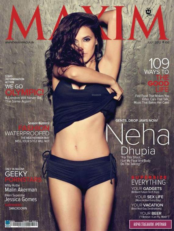 Раздетая Neha Dhupia - Maxim July 2012  India